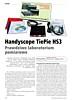 Handyscope HS3